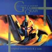 Gaia-gear-ost