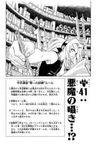 Chapter 041