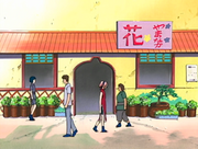 Yamanaka&#39;s flower shop