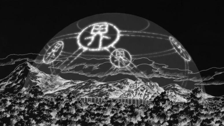 Defesas naturais de Konoha.  775px-Konoha_Barrier