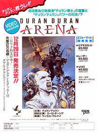 Making of arena jp flyer