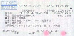 Ticket duran 24 march 87