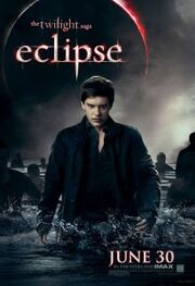 Eclipse-ry-205x300