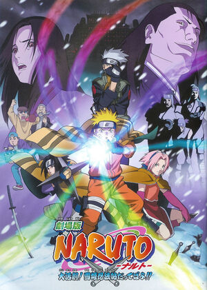 Naruto La Pelicula 1 -Poster Orginal