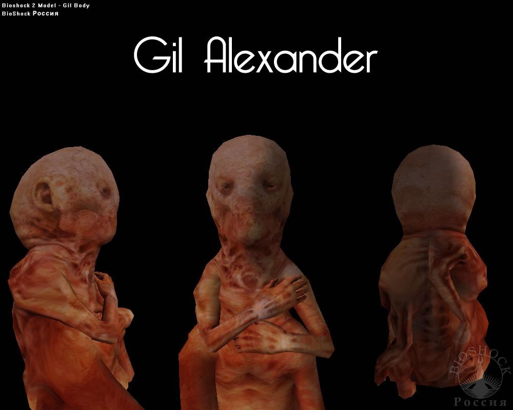 Gil alexander bioshock wiki rapture bioshock bioshock 2 - Bioshock wikia ...