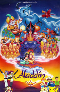 Ash's Adventures of Aladdin poster