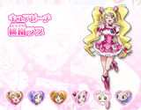 All Stars DX2 - Cure Peach