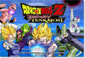 Tenkaichi-1