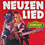 Vrido1984Neuzenlied