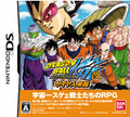 Dragon ball z attack of the saiyans 3