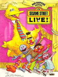 Big Bird's Super Spectacular Totally Amateur Show