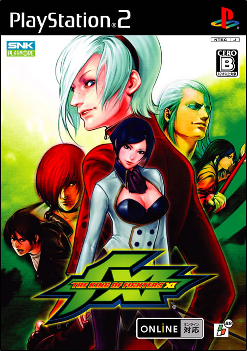 The King of Fighters XI - The King of Fighters Wiki