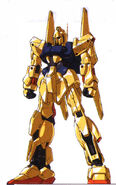 Hyaku-gff-front