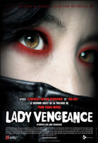 Vengeance2