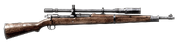 M1903Springfield