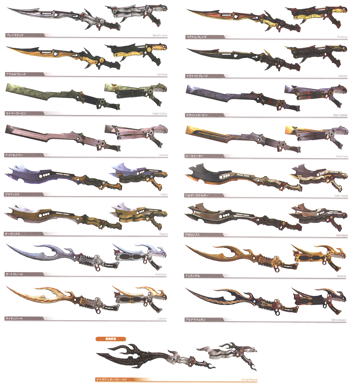 Ff13+lightning+weapon