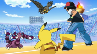 http://images2.wikia.nocookie.net/__cb20100812215457/es.pokemon/images/5/51/EP656.png