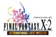 FFX-2 International Logo