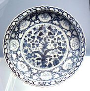 Blue and white plate Jingdezhen 1271 1368