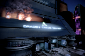 Dragon Trade Center