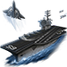 Item aircraftcarrier 01