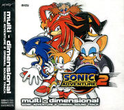 Multi dimensional SA2 ost