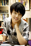 Yoon Si Yoon