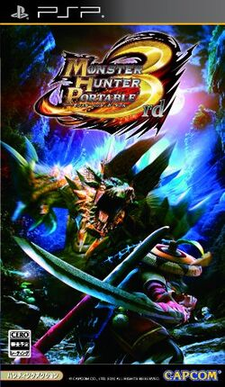 Game Cover-MHP3 JPN.jpg