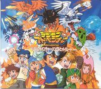 Digimon Advanture Soundtrack mangacomzone