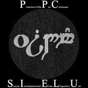 PPC SIELU flash patch