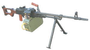 PK Machine Gun