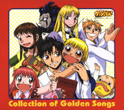 Konjiki no Gash Bell!! Collection of Golden Songs 1