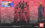 HG Ahead Sakigake Manual Profile