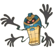 Cofagrigus