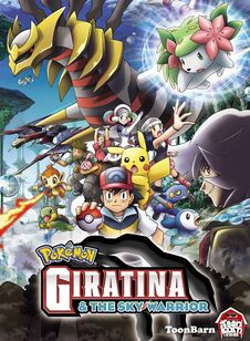 Giratina