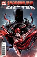 Shadowland Elektra Vol 1 1