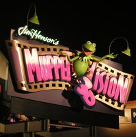 Muppet Vision DCA