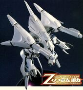 Model Kit Messala Dinofaust Jupiter0