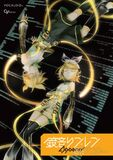 Ofclboxart cfm Kagamine RinLen Append-illu