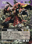 Musha Gundam - War Card