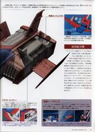 Historica - FF-X7 Core Fighter0
