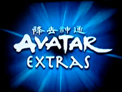 Avatar Extras