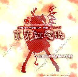 256px-Th06cover.jpg