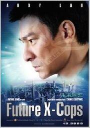 Future x-cops.jpg
