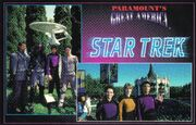 Great America Trek Postcard