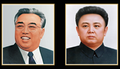 Kims.png
