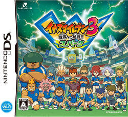 Inazuma Eleven 3 Spark.jpg