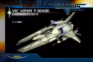 Vic Viper T301