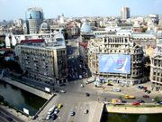 Bucharest-Calea-Victoriei-Aerial-View