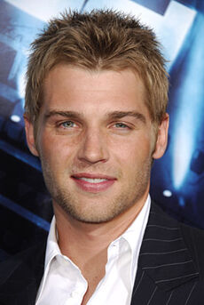 MikeVogel